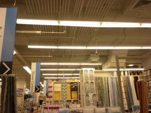 Bed Bath  Beyond inside lighting.28485519 large